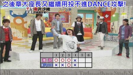 Jani Ben 05.20.2009 [HDTV 1280x720] (檜翕 瞰渠旎雖!!!)[(033416)14-01-02].JPG