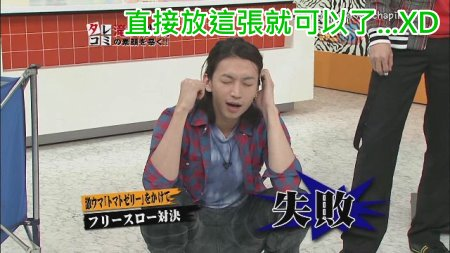 Jani Ben 05.20.2009 [HDTV 1280x720] (檜翕 瞰渠旎雖!!!)[(040110)14-03-39].JPG
