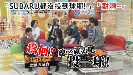 Jani Ben 05.20.2009 [HDTV 1280x720] (檜翕 瞰渠旎雖!!!)[(041446)14-04-31].JPG