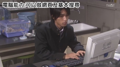 [TVBT]OneLitreOfTears-03[(026990)00-37-05].JPG