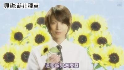 [Yasuko to Kenji ep01][(035001)00-07-22].JPG
