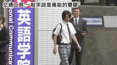 [Yasuko to Kenji ep02][(010871)00-09-30].JPG