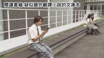 [Yasuko to Kenji ep04][(007460)23-56-59].JPG