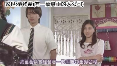 [Yasuko to Kenji ep09][(001992)01-47-51].JPG