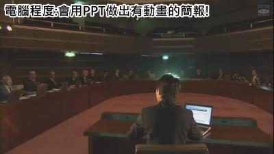 [Yukan Club ep05][(047426)23-34-31].JPG