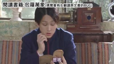 [Yukan Club ep09][(004107)01-19-27].JPG