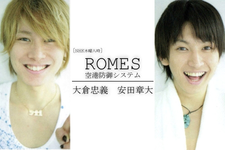 ROMES.jpg