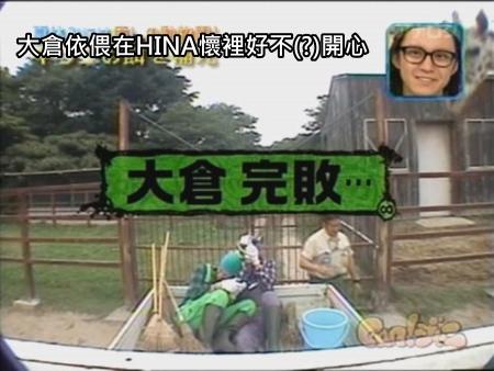 090808 Can!ジャニ 動物園勞動體驗[(018279)00-18-48].JPG