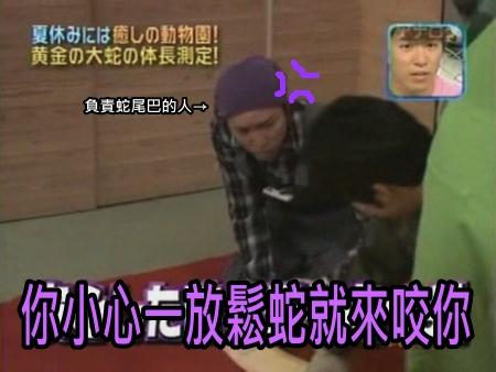 090808 Can!ジャニ 動物園勞動體驗[(029849)00-26-27].JPG