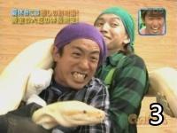 090808 Can!ジャニ 動物園勞動體驗[(031324)00-27-10].JPG