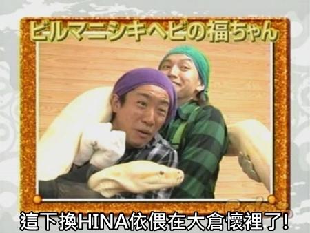 090808 Can!ジャニ 動物園勞動體驗[(031358)00-27-26].JPG