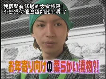 Can!Jani-20090815最下飯的美味料理[(006567)22-04-54].JPG