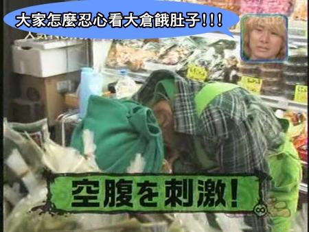 Can!Jani-20090815最下飯的美味料理[(007914)22-05-56].JPG