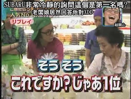 Can!Jani-20090815最下飯的美味料理[(011049)22-07-43].JPG