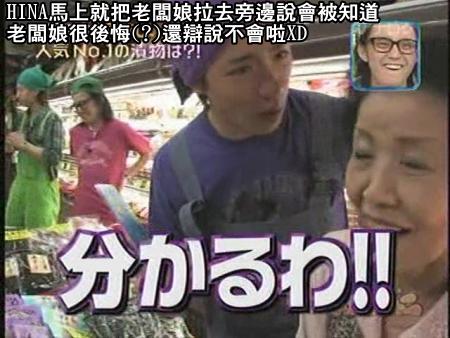 Can!Jani-20090815最下飯的美味料理[(011472)22-08-06].JPG