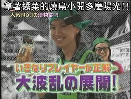 Can!Jani-20090815最下飯的美味料理[(012303)22-08-39].JPG