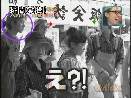 Can!Jani-20090815最下飯的美味料理[(020673)22-16-17].JPG