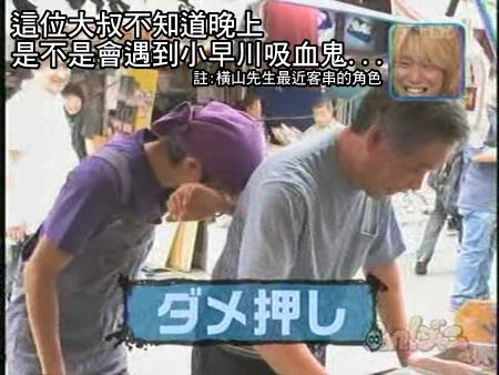 Can!Jani-20090815最下飯的美味料理[(021993)22-17-53].JPG