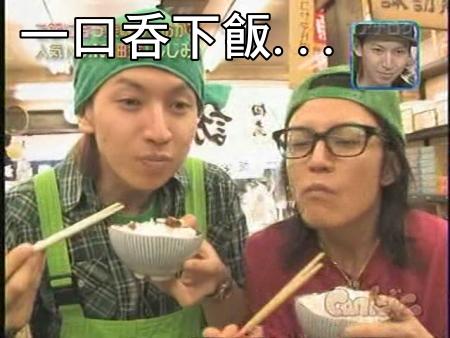 Can!Jani-20090815最下飯的美味料理[(022865)22-22-18].JPG