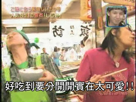 Can!Jani-20090815最下飯的美味料理[(022885)22-22-20].JPG