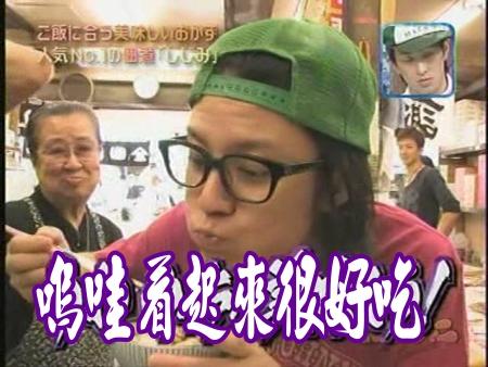 Can!Jani-20090815最下飯的美味料理[(024521)22-23-27].JPG