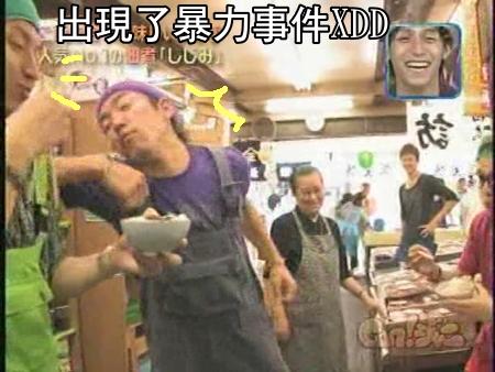 Can!Jani-20090815最下飯的美味料理[(024974)22-24-07].JPG