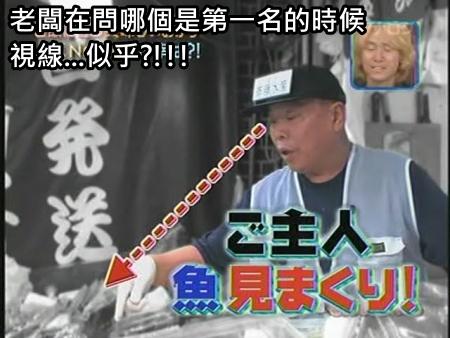 Can!Jani-20090815最下飯的美味料理[(026693)22-26-45].JPG