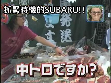 Can!Jani-20090815最下飯的美味料理[(026953)22-27-03].JPG