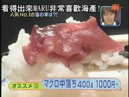 Can!Jani-20090815最下飯的美味料理[(028082)22-26-04].JPG