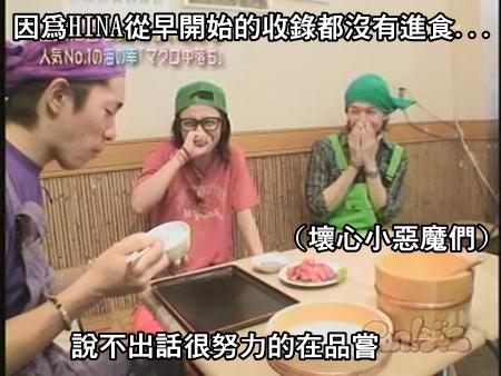 Can!Jani-20090815最下飯的美味料理[(030878)22-29-04].JPG