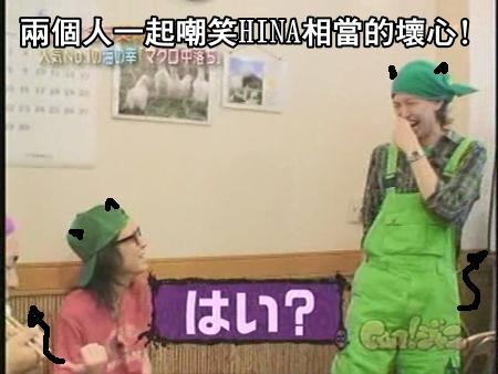 Can!Jani-20090815最下飯的美味料理[(031221)22-29-26].JPG