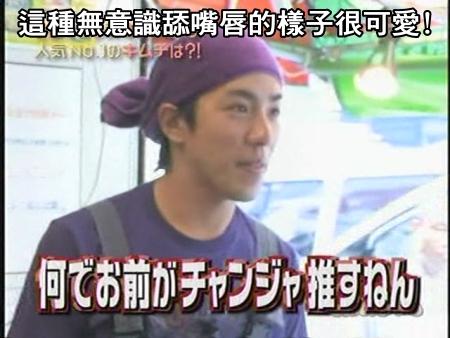 Can!Jani-20090815最下飯的美味料理[(034311)22-32-36].JPG
