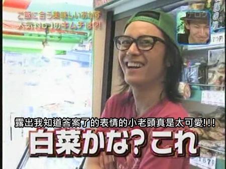 Can!Jani-20090815最下飯的美味料理[(037688)22-34-46].JPG