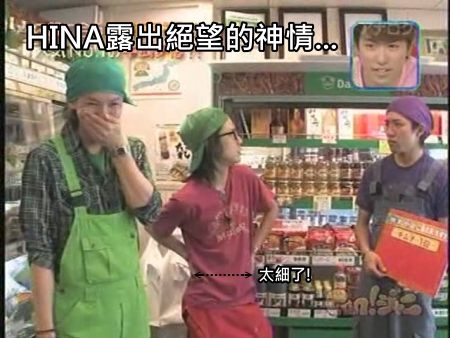 Can!Jani-20090815最下飯的美味料理[(038592)22-35-22].JPG