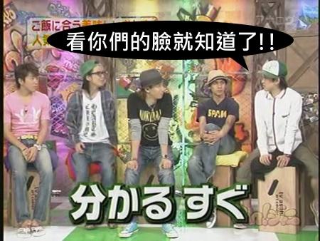 Can!Jani-20090815最下飯的美味料理[(041609)22-42-20].JPG