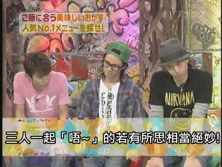 Can!Jani-20090815最下飯的美味料理[(042473)22-43-21].JPG