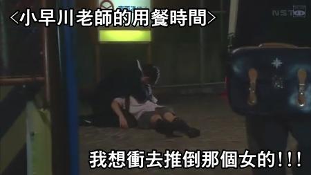 [SUBPIG][Koishite Akuma ep08][(011645)02-15-45].JPG