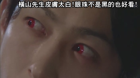[SUBPIG][Koishite Akuma ep08][(011847)02-15-37].JPG