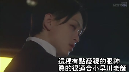 [SUBPIG][Koishite Akuma ep08][(012991)02-50-14].JPG