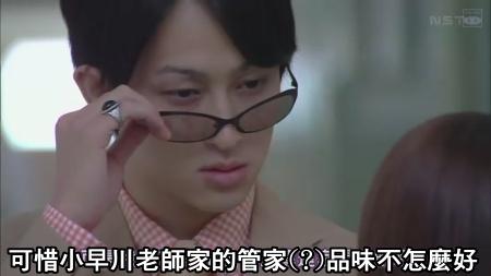 [SUBPIG][Koishite Akuma ep08][(021435)02-53-01].JPG