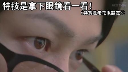 [SUBPIG][Koishite Akuma ep08][(022937)02-53-58].JPG