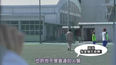 [SUBPIG][Koishite Akuma ep08][(034473)03-00-36].JPG