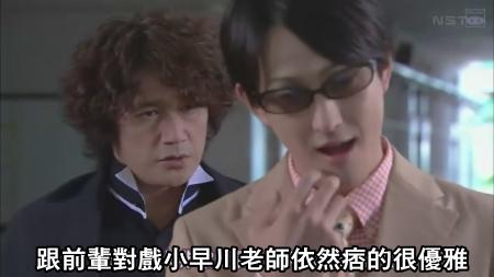 [SUBPIG][Koishite Akuma ep08][(037602)03-02-22].JPG