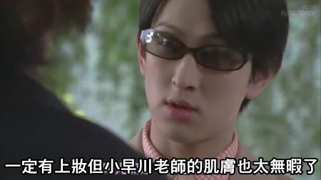 [SUBPIG][Koishite Akuma ep08][(038042)03-02-42].JPG