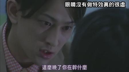 [SUBPIG][Koishite Akuma ep08][(056156)03-09-36].JPG