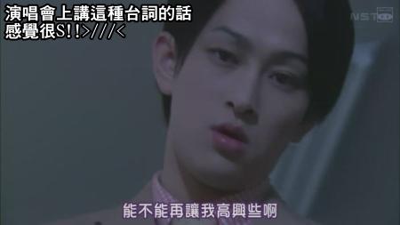 [SUBPIG][Koishite Akuma ep08][(069933)03-15-01].JPG