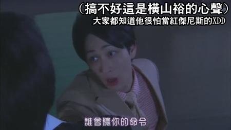 [SUBPIG][Koishite Akuma ep08][(070483)03-15-27].JPG