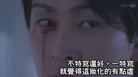 [SUBPIG][Koishite Akuma ep08][(074357)03-17-56].JPG