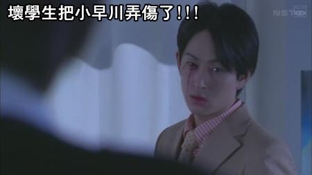 [SUBPIG][Koishite Akuma ep08][(074452)03-18-03].JPG