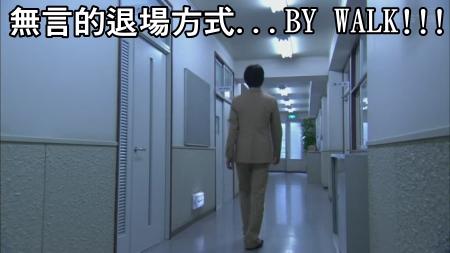 [SUBPIG][Koishite Akuma ep08][(076065)03-19-06].JPG